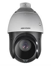 IP-видеокамера Full HD SpeedDome Hikvision DS-2DE4220IW-D