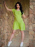 Отличное платье на лето с коротким рукавом