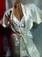 Женский шелковый белый халат комплект 42-48рр