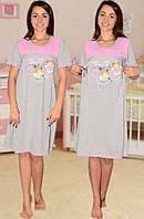 Ночная сорочка для кормления (Серый с розовым)