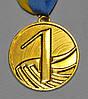 Медаль спортивна FURORE d-5см C-4868-1 місце 1-золото, фото 3