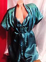Женский летний  атласный комплект халат