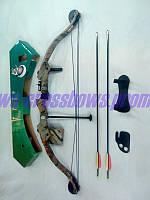 Лук блочный Man Kung CB-010AC 25 lbs + 2 стрелы + кивер Камуфляж