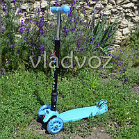 Самокат складной Itrike Scooter Maxy колёса светятся ручка регулируется голубой