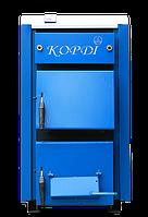 Твердотопливный котел КОРДИ АОТВ - 26 С, 26 кВт. Отапливаемая площадь до 250 м². Сталь 4 мм