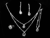 Колье набор две сияющие нити, серебристое (колье, серьги, кольцо, браслет)