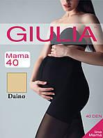 Колготки для беременных 40DEN (Daino (Бежевый))