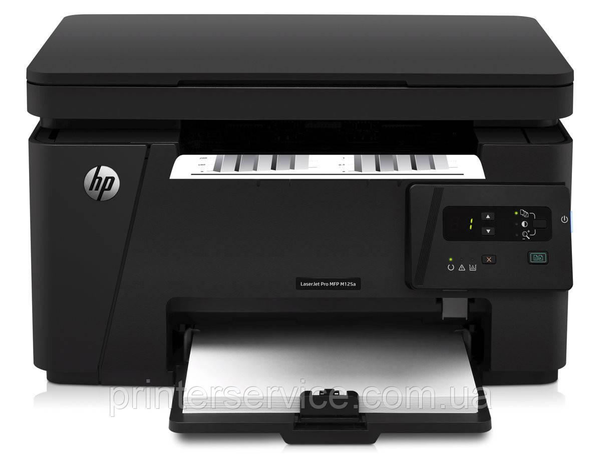HP LaserJet m125a МФУ 3в1 А4, ч/б, 20 стр/мин, USB 2.0