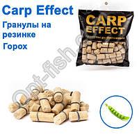 Гранулы на резинке Carp Effect горох
