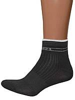 Мужские летние носки  (Темно серый)