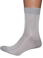 Мужские летние носки  (Серебро)