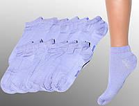 Набор женских носков (12 пар) (Светло фиолетовый)