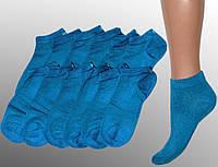 Набор женских носков (12 пар) (Бирюзовый)