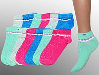 Набор женских носков (12 пар) (Разноцветные)