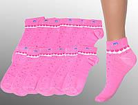 Набор женских носков (12 пар) (Розовый)