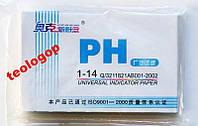 Лакмусовая бумага 80 шт. (тест pH) Лакмус