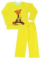 Утепленная детская пижама (кофта и брюки)  (Желтый)