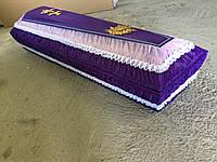 Гроб - драпировка шёлк (фиолетовый) сайт:  Orfey1.com