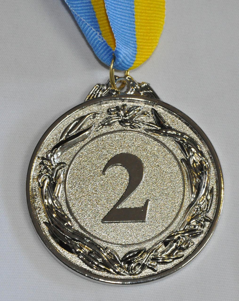 Медаль спортивна з стрічкою GLORY d-6,5 см C-4327-2 місце 2-срібло (метал, d-6,5 см, 40g)