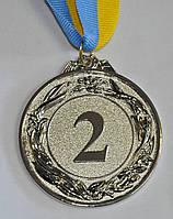 Медаль спортивна d-6,5см C-4327-2 місце 2-срібло