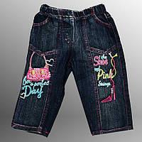 Детские джинсы (Темно синий)