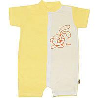 Детский песочник (комбинезон) (Желтый)
