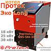 Котлы ProTech Эко Лонг (Протек) 25 кВт на твердом топливе