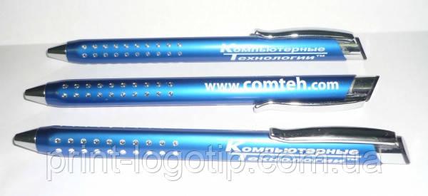 Металлические ручки с гравировкой, ручки класса люкс, фото 1