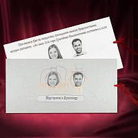 Свадебные приглашения с фото (арт. 2679)
