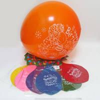 """Воздушный шар 4050 """"Happy Birthday"""" диаметр 90см огромный и плотный mix"""