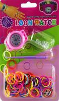 Резинки для плетения браслетов + часы Loom Bands Watch (1 крючок)
