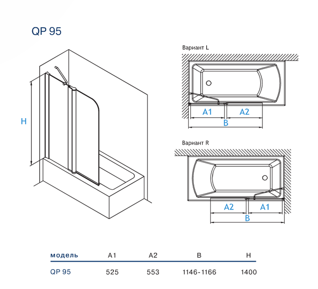 Koller Pool QP95 clear