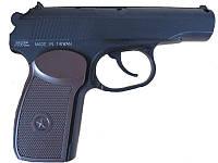 Пистолет пневматический Макаров,KWC km-44