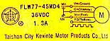 Вентилятор Ariston Marco Polo Gi7S 11,16L FFI NG, артикул 65158416, код запчасти 4051, фото 9