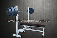Скамья для жима профессиональная + Штанга 150 кг (жим лёжа)