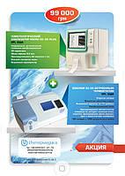 Акция!!! Гематологический анализатор  MicroCC-20Plus + Биохимический полуавтоматический анализатор Biochem SA