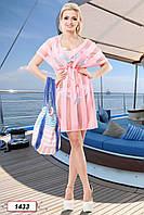 Туника-пляж 12-1433 - розовый: S-M, L-XL, XXL-3XL