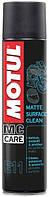 Средство для ухода за матовыми поверхностями MOTUL E11 MATTE SURFACE CLEAN