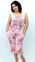 Хит! Женская стильная пижама хлопок, разные цвета и размеры, оригинальный принт. Домашняя одежда розница, опт.