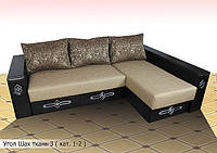 Угловой диван Шах в ткани 1-2 категории
