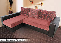 Угловой диван Шах в ткани 1 категории