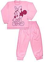 Детский костюм (кофта и брюки) (Розовый)