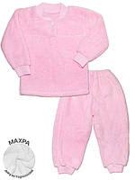 Махровая детская пижама (кофта и брюки) (Светло розовый)