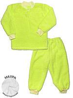 Махровая детская пижама (кофта и брюки) (Салатовый)