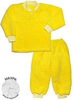 Махровая детская пижама (кофта и брюки) (Желтый)