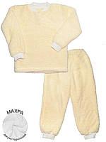 Махровая детская пижама (кофта и брюки) (Бежевый)