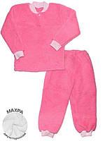 Махровая детская пижама (кофта и брюки) ( Ярко розовый)