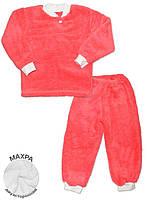 Махровая детская пижама (кофта и брюки) (Оранжевый)