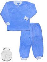 Махровая детская пижама (кофта и брюки) (Синий)