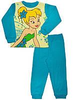 Детская пижама (кофта и брюки) ( Бирюзовый)